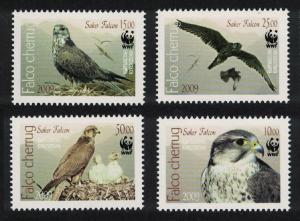 Kyrgyzstan WWF Saker Falcon Birds Endangered Species 4v 2009 MNH SG#430-433