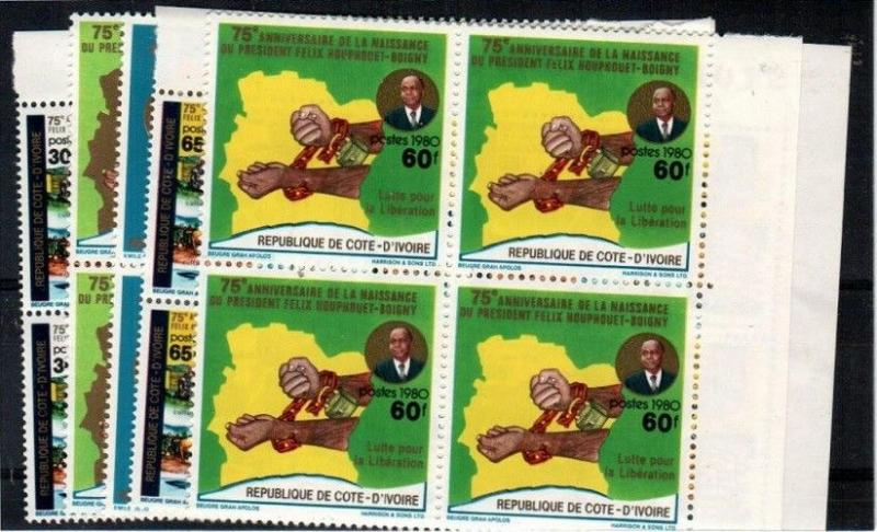 Ivory Coast Scott 567-71 Mint NH blocks (Catalog Value $64.00)
