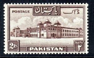 PAKISTAN  1948 -57 SG 32a -  2 rupees - p13 1/2   mnh   cv £26 -minor gum bend