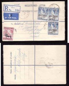 Kenya registered letter to Ireland - Kilifi , Kenya - 25 Mr 1958- registration l