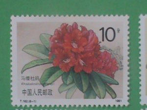CHINA STAMP: 1991--SC#2330-7 BEAUTIFUL RHODODENDRONS MNH-T-162 MINT STAMP