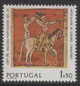 PORTUGAL SG1570p 1976 1E50 EUROPA WITH ONE PHOSPHOR BAND MNH