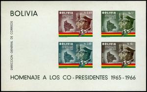 BOLIVIA C260a  Mint (ID # 56303)- L