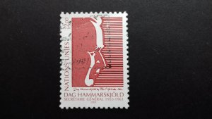 UN Geneva  2001 The 40th Anniversary of the Death of Dag Hammarskjold, 1905-1961