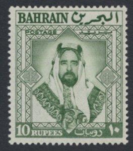 Bahrain SG 127 SC# 129 MVLH  see scans / details Sheikh bin Hamed al-Khalifa