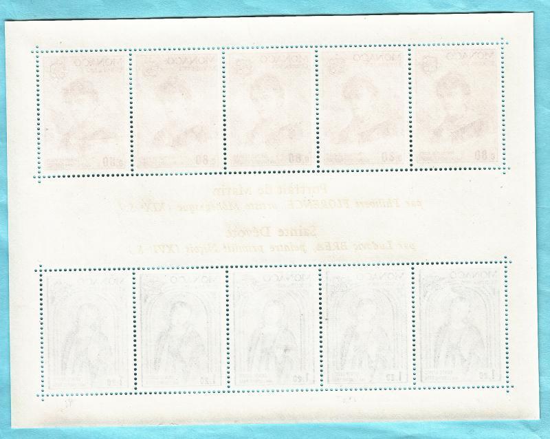 Monaco  1975 Mini - Sheet
