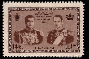 IRAN Scott 1246 MNH** typical brown gum CV $8