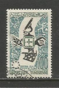 Tunisia  #472  Used  (1967)  c.v. $0.30