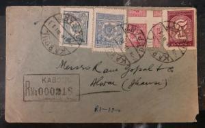 1931 Kabul Afghanistan Registered Vintage Cover to Alwa India MI #AF 228