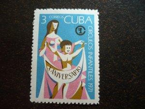 Stamps - Cuba - Scott#1606 - MNH 1 Stamp