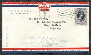 p169 - HONG KONG 1953 FDC Cover. QE2 Coronation