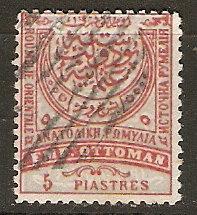 Eastern Rumelia South Bulgaria 14 Used  Fine 1881 SCV $82.50