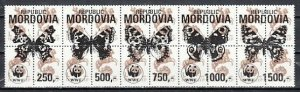 Mordovia, 1996 Russian Local. 1 strip, Butterfly o/p on Russian values. *