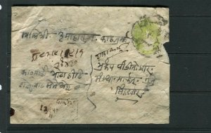 NEPAL early 1900s local LETTER/COVER fine Postal Stationary item