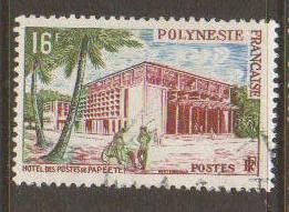 French Polynesia #195 Used