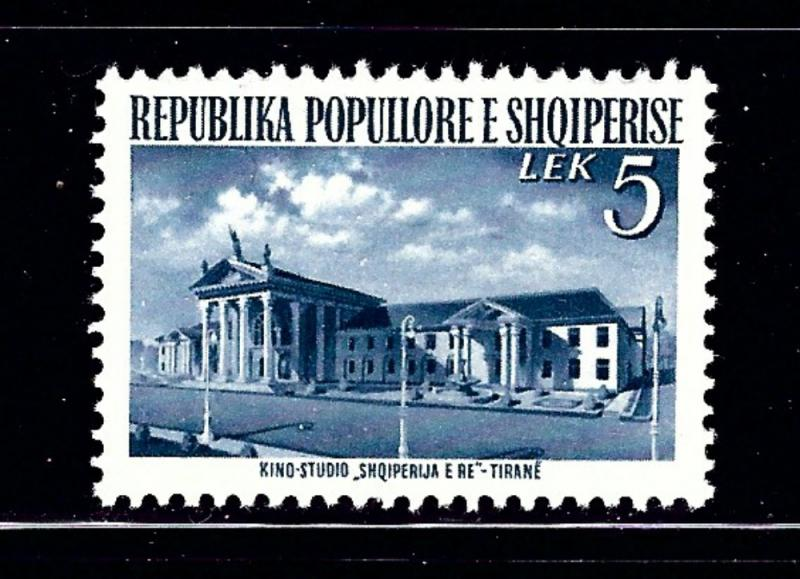 Albania 495 NH 1953 issue
