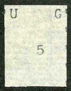 Uganda 1895 May SG26 5c black Narrow Letters Lovely Condition Ex Isleham