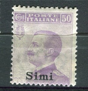 ITALY DODECANESE ISLANDS; 1912 SIMI early Emmanuel issue MINT value, 50c