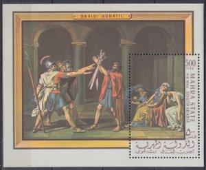 1967 Aden Mahra State 57/B5 Artist / A, von Dyck 15,00 €
