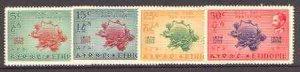Ethiopia 1949 75th Anniversary of Universal Postal Union ...