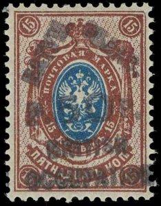 Batum Scott 32 Gibbons 28 Never Hinged Stamp