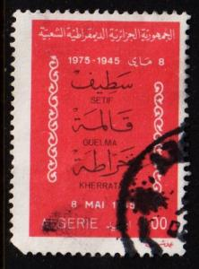 Algeria - #557 Victory of WWII - Used