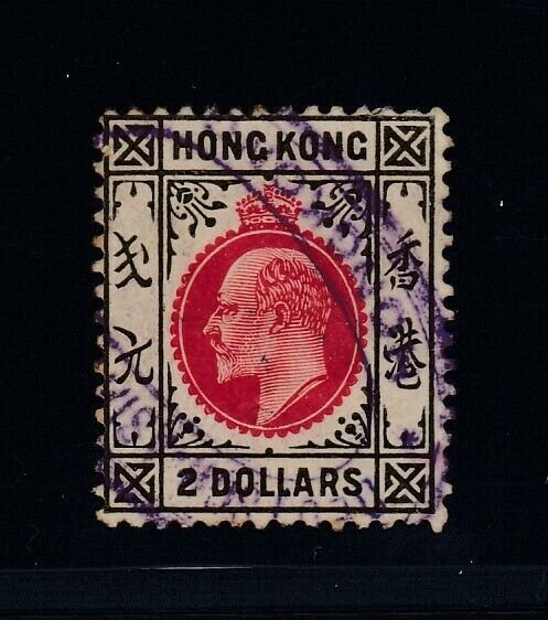 Hong Kong Sc 105 (SG 99), used violet oval cancel