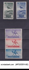 LEBANON - 1979 75th ANNIVERSARY OF UPU SCOTT #225/27,C148/49 - 5V MH