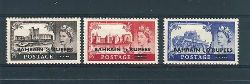 Bahrain, 96-98, Surcharged Singles , **MNH**