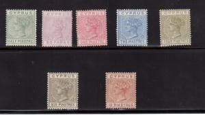 Cyprus #19a - #25 VF Mint Rare Set
