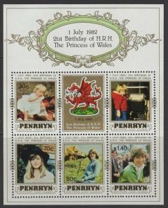 PENRHYN ISLAND SGMS255 1982 21st BIRTHDAY OF PRINCESS DIANA MNH
