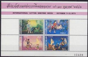 THAILAND [1973] MiNr 0693-96 Block 5 ( **/mnh )