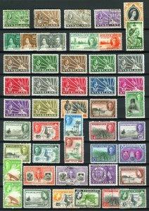 Nyasaland #38 / #106 1934-1953 Assorted King Geo V, Geo VI, Queen Eliz Most MH