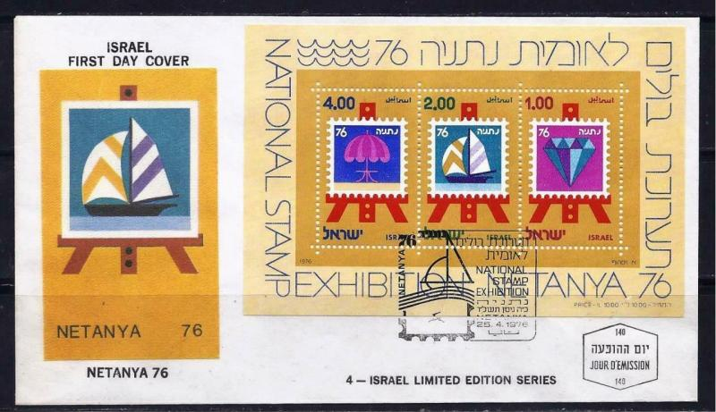 ISRAEL 1976 STAMPS NETANYA STAMP EXHIBITION SOUVENIR SHEET  SPECIAL  FDC