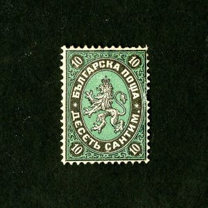 Bulgaria Stamps # 2 F-VF Used Short Perforations Catalog Value $200.00