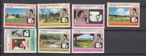 J27763 1976 honduras set mnh #c575-81 views