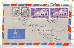BS108 1956 Libya Airmail Cover PTS