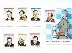 BENIN YEAR 1999 CHESS CELEBRITIES AJEDREZ SCHACH FAMOUS PLAYERS 6 + SS MNH