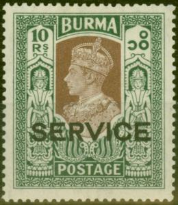 Burma 1939 10R Brown & Myrtle SG027 V.F Lightly Mtd Mint