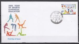 Pakistan, Scott cat. 1072. Year of Sports. First day cover.
