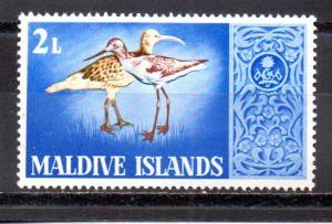 Maldive Islands 282 MH