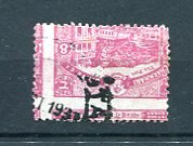 India CharkHari state 1931 Used shifted perf  8873