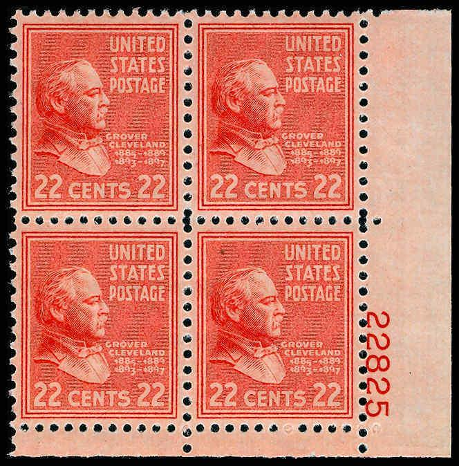 U.S. PLATE BLOCKS 827  Mint (ID # 68744)
