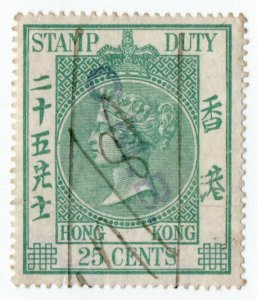 (I.B) Hong Kong Revenue : Stamp Duty 25c