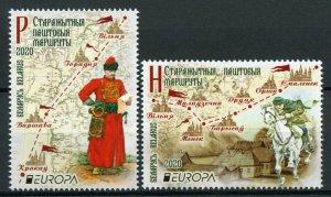 Belarus Europa Stamps 2020 MNH Ancient Postal Routes Services Horses 2v Set