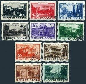Russia 1366-1375,print 1955,CTO.Michel 1371-1380. State Sanatorium for Workers.