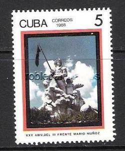 CUBA 3008 MNH 898A