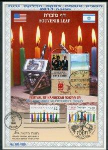 ISRAEL CARMEL #242   SOUVENIR LEAF OV'PTD HEBREW  OBAMA HANNUKAH CANDLE LIGHTING