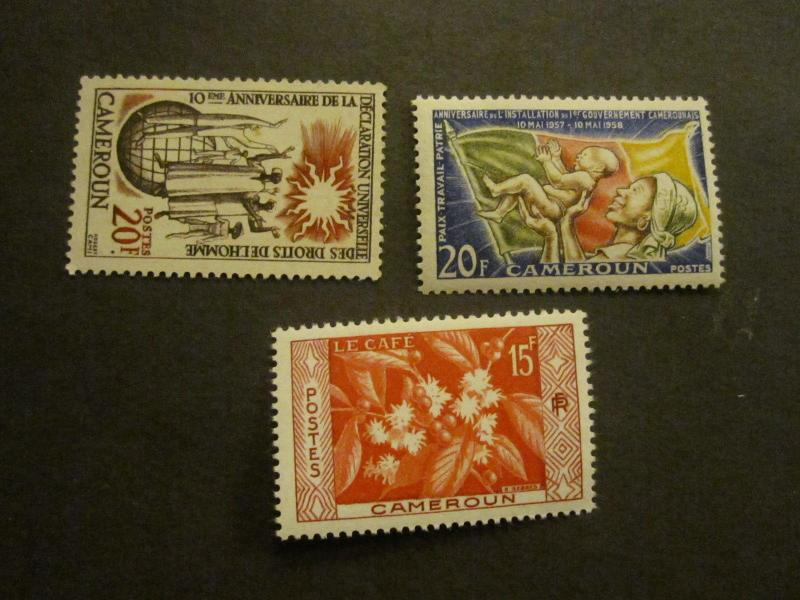 Cameroon #330-33 Mint Never Hinged - WDWPhilatelic 4