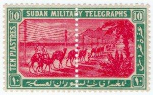 (I.B) Sudan Telegraphs : Military Telegraphs 10pi